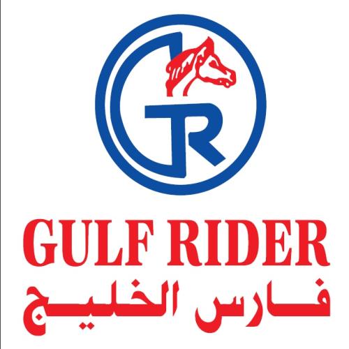 GULF RIDER VETERINARY MEDICINES &EQUIPMENT TRADING - UAE