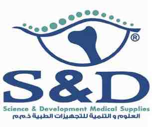 SCIENCE & DEVELOPMENT MEDICAL SUPPLIES - L L C - UAE Companies Directory